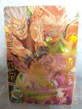 Dragon Ball Heroes Galaxy Mission 4 HG4-36 Vegeta Baby  (UR)