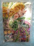 Dragon Ball Heroes Galaxy Mission 7 HG7-SEC Vegeta : GT  SS3  (UR - Secret)