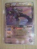 Battle Spirits P063 Sunk-Shine