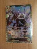 Battle Spirits PX13-02 The HornBushin Neptune-Kaishin