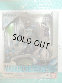 S.H.Figuarts Masked Rider Abyss