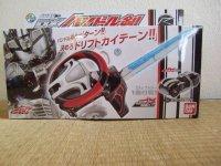 Kamen Rider Drive DX Handle-ken