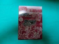 Yokai Watch Yokai Koten Medal Vol.2 (1 Box ~ 24 Medals)