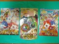 DX Yokai Watch Type Zero Shiki & Yokai Watch Movie Mini Poster