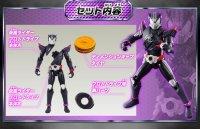 Kamen Rider Drive Tire Kokan Series TKPB01 Kamen Rider Proto Drive