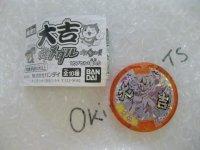 Yokai Watch Yokai Medal Inugami Daikichi Medal