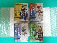 Bandai Candy Toy - The Kamen Riders Drive Mach Faiz Full Set