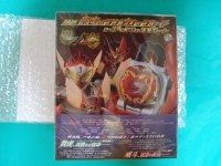 Gaim Gaiden Kamen Rider Zangetsu / Kamen Rider Baron Movie & DX Kindan no Ringo Lockseed