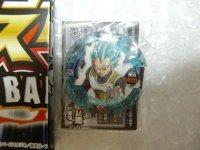 DRAGONBALL DISCROSS Saikyo Jump SP03 SSGSS Vegeta ( + BONUS ) - Promo