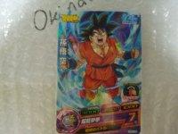 Dragon Ball Heroes Saikyo Jump Card GDPJ-05 Son Gokou