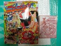"MOOK Ninnniger to Asobou Magazine & Gashapon Limited Akaninger Shuriken ""Metallic Ver."""