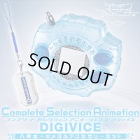 Digimon Adventure tri. Complete Selection Animation Digivice & Yagami Taichi Medal Accessories Set 『December release』