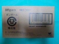 S.H.Figuarts Heart Roidmude