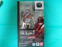 S.H.Figuarts Kamen Rider Drive Type Dead Heat