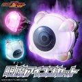 Kamen Rider GHOST Ganma Eyecon Set
