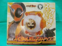 Kamen Rider GHOST Music CD & DX Special Ore Ghost Eyecon Set