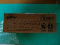 "Shuriken Sentai Ninninger Izayoi Kyuemon Gavel ""Yokai Hammer"" (Five Tons Mystic Shuriken Izayoi Kyuemon Ver. Included)"