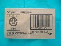 S.H.Figuarts Kamen Rider ZERO DRIVE