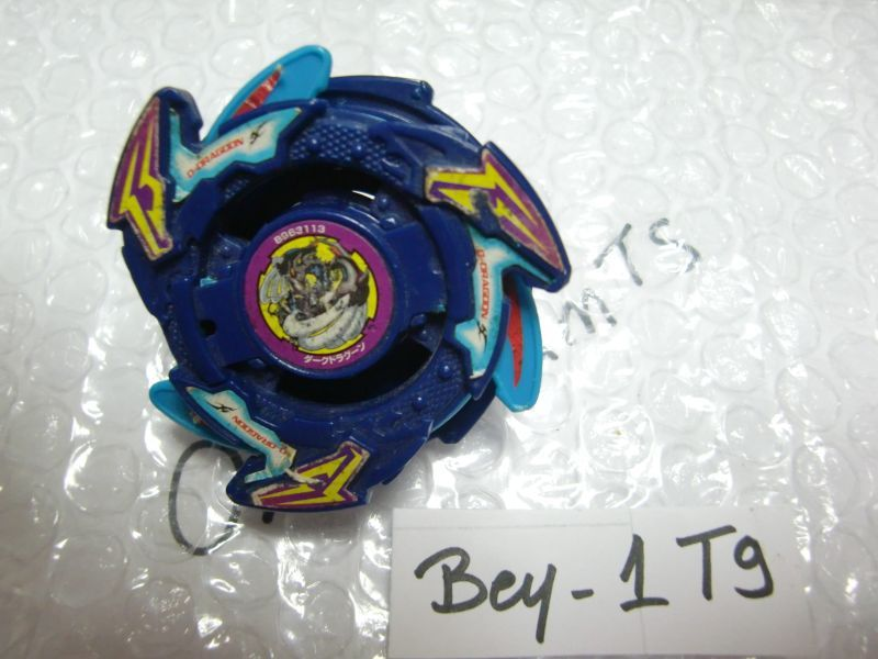 Beyblade Toys Dragoon 77