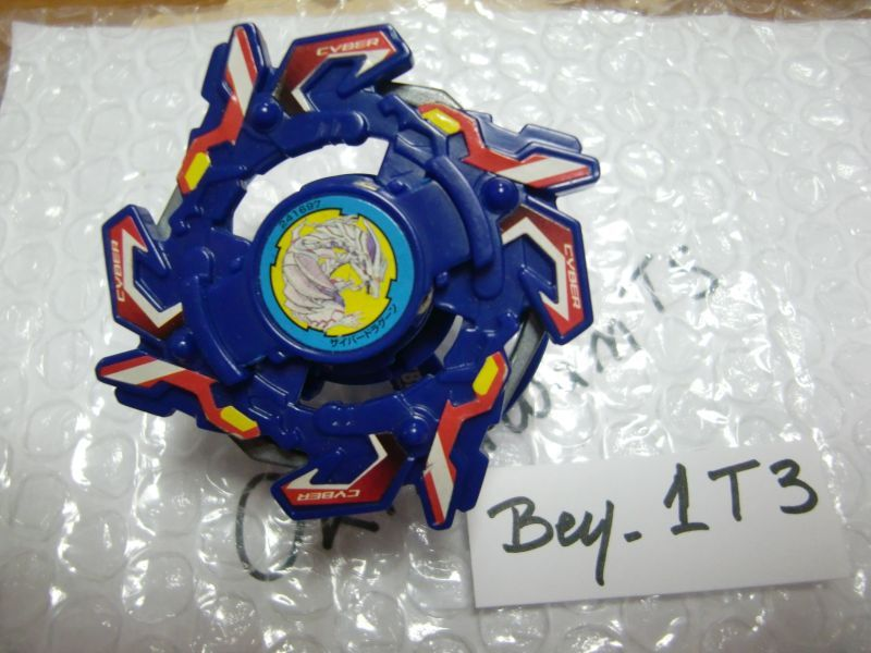 Beyblade Toys Dragoon 52