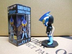 Photo2: WCF Kamen Rider Serie Vol.6 - Kamen Rider OOO Shauta Combo