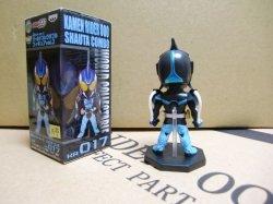 Photo3: WCF Kamen Rider Serie Vol.6 - Kamen Rider OOO Shauta Combo