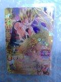 Dragon Ball Heroes Galaxy Mission 2 HG2-16 Vegeta : GT  (UR)