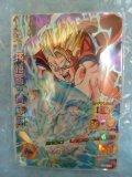 Dragon Ball Heroes Galaxy Mission 8  HG8-13 Son Gohan (SR)