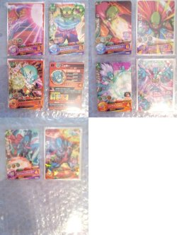 Photo4: Dragon Ball Heroes Galaxy Mission 8 - Set of 54 cards (SR - R - N)  HG8