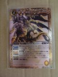 Battle Spirits BS10-X05 The FallenDragonDeity Venu-Lucifer