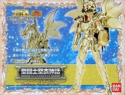 Photo3: Saint Cloth Myth Dragon Shiryu V4 (God Cloth) 〜ORIGINAL COLOR EDITION〜
