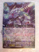 "Cardfight! Vanguard Japanese BT15//005 Dragonic Overlord /""The Яe-birth/"" RRR"