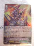 Cardfight! Vanguard BT15/018 RR - Machining Spark Hercules