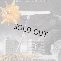 Photo2: S.H.MonsterArts Godzilla Effect 2