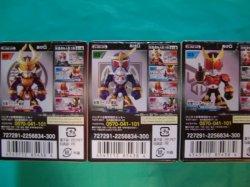 Photo5: Bandai Candy Toy - The Kamen Riders Gaim Kuuga Den-Oh Decade Ful Set