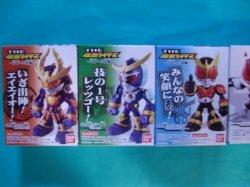 Photo2: Bandai Candy Toy - The Kamen Riders Gaim Kuuga Den-Oh Decade Ful Set