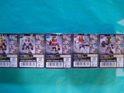 Photo4: Bandai Candy Toy - The Kamen Riders Gaim Kuuga Den-Oh Decade Ful Set