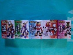 Photo1: Bandai Candy Toy - The Kamen Riders Gaim Kuuga Den-Oh Decade Ful Set