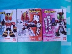 Photo3: Bandai Candy Toy - The Kamen Riders Gaim Kuuga Den-Oh Decade Ful Set