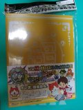 The Great Yokai Watch Dictionary Yokai Watch Gerapo Sutini 『1st issue』