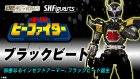 Other Photos1: S.H.Figuarts Black Beet 『March release』