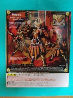 Photo3: Kamen Rider GAIM - S.H.Figuarts Kamen Rider GAIM Kachidoki Arms
