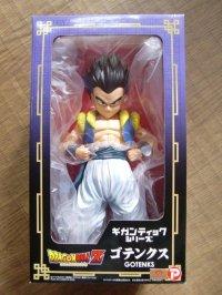 【P-Bandai Limited】 Dragon Ball Z Gigantic Series GOTENKS