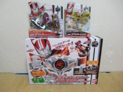Photo1: DX Drive Driver & Shift Car Holder Special Set and DX Shift Car Set 01 & 02
