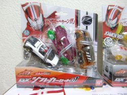 Photo3: DX Drive Driver & Shift Car Holder Special Set and DX Shift Car Set 01 & 02