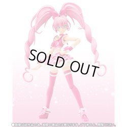 Photo3: S.H.Figuarts Cure Melody 『April release』