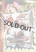 "Kamen Rider Drive Shift Car Series Shift High Speed ""Televi-kun Ver."" & Secret Mission Stickers Sheet"