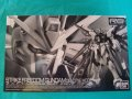 RG 1/144 Strike Freedom Gundam Deactive Mode 【Re-sale】