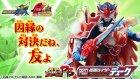 Other Photos2: AC PB07 Kamen Rider Duke Dragon Energy Arms 『June release』