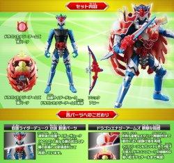 Photo5: AC PB07 Kamen Rider Duke Dragon Energy Arms 『June release』
